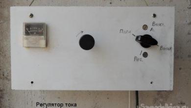 Photo of Блок регулятора нагрева на симисторе