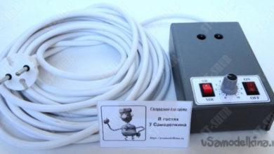 Photo of Регулятор оборотов для электроинструмента с функцией плавного пуска