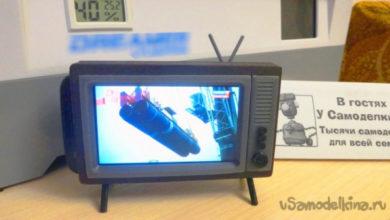 Photo of Самодельный держатель в стиле «ретро ТВ» для старого смартфона