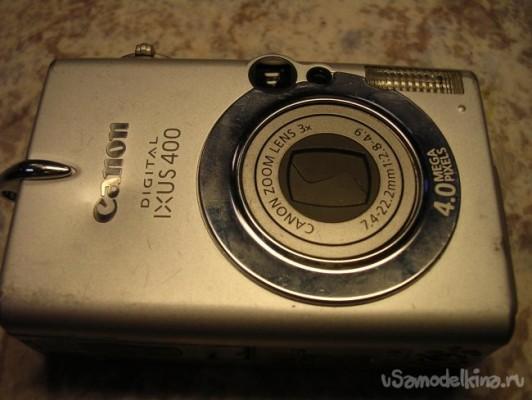 Фотоаппарат CANON IXUS 400 с «рычанием»