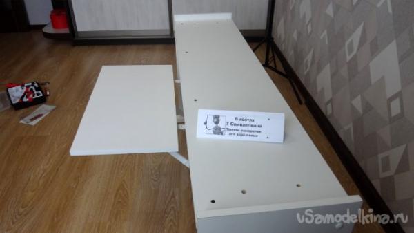 Самодельная подставка под электронное пианино/синтезатор