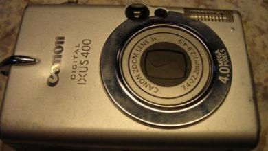 Photo of Фотоаппарат CANON IXUS 400 с «рычанием»